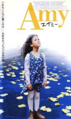 エイミー 【VHS】 1997年 ナディア・タス、アラーナ・ディ・ローマ、レイチェル・グリフィス