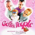THE GENTLE PEOPLE / SOUNDTRACKS FOR LIVING 【CD】 新品 UK ORG. REPHLEX PICTURE DISC 新品 初回版ピクチャー・ディスク 廃盤