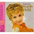 ダニエル・ヴィダル:DANIELE VIDAL /オー・シャンゼリゼ〜ベスト・オブ・ダニエル・ビダル 【CD】 新品 日本盤
