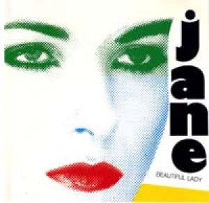 ジェーン:JANE / BEAUTIFUL LADY 【CD】 GERMANY SKY