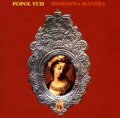 POPOL VUH/HOSIANNA MANTRA 【CD】 FRANCE SPALAX