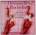 O.S.T./LES DEMOISELLES DE ROCHEFORT 【2CD】 MICHEL LEGRAND