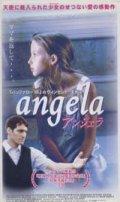 アンジェラ 【VHS】 1995年 レベッカ・ミラー ミランダ・スチュアート・ライン アンナ・トムソン ヴィンセント・ギャロ