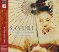 O.S.T. / SAYURI 【CD】 音楽:ジョン・ウィリアムズ ヨー・ヨーマ イツァーク・パールマン 日本盤 廃盤