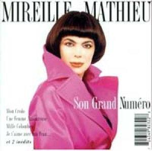 画像1: MIREILLE MATHIEU/SON GRAND NUMERO 【CD】 UK/FRANCE EMI 廃盤