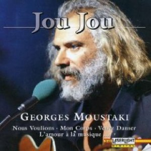 画像1: ジョルジュ・ムスタキ:GEORGE MOUSTAKI/JOU JOU 【CD】 GERMANY LASER LIGHT