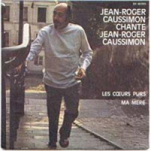 画像1: ジャン=ロジェ・コシモン:JEAN-ROGER CAUSSIMON/LES COEURS PURS 【7inch】 SARAVAH